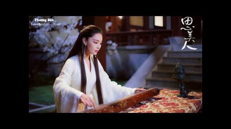 Beautiful Chinese Music - Guzheng Bamboo Flute, Instrumental Zen For Relax