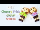 Como hacer a Chara y Frisk plush ✔ Free Pattern 🎮 Undertale