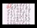 Первовечному от Отца. Ирмос 3 песни(Старообрядцы - Lipoveni - Old believers)