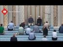 Hafız Osman BOSTANCI TAHRÎM Suresi 6 9 Ahmet Hamdi Akseki Camii-Ankara