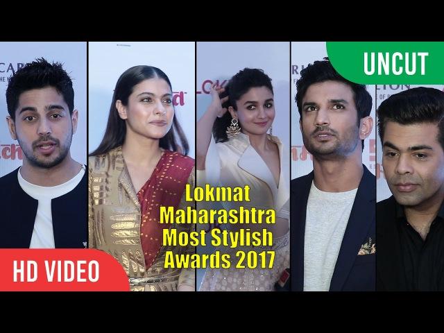 UNCUT - Lokmat Maharashtra Most Stylish Awards 2017 | Kajol, Alia Bhatt, Karan Johar, Sushant, Sai