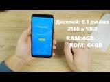 Очередной Samsung Galaxy S8+ за 160$ с Китая. Распаковка MEIIGOO S8
