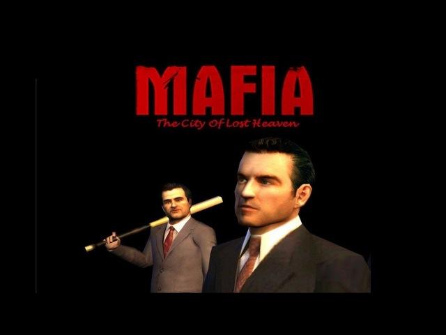 Первое задание/Прохождение игры Мафия/Mafia/часть 3