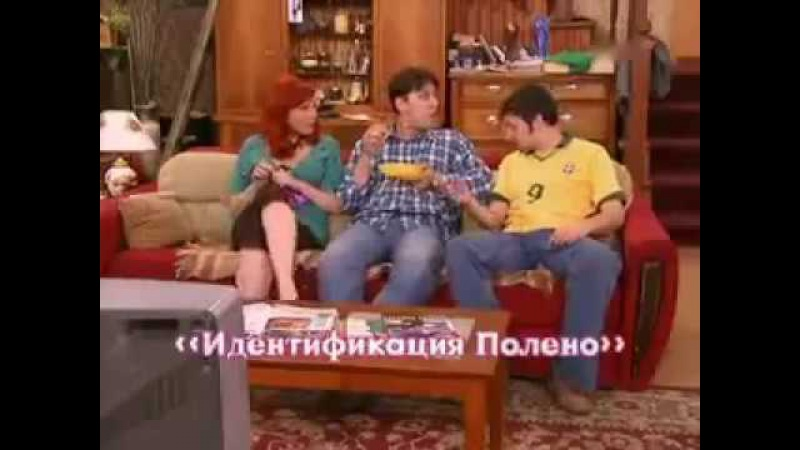 Счастливы вместе 2 сезон 165 серия. Букины