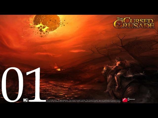 The Cursed Crusade Прохождение Часть 1