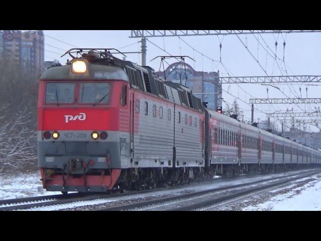 Приветливый помощник ЧС7 209 с пассажирским поездом №148 Калининград Москва