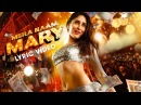 Mera Naam Mary Lyric Video Kareena Kapoor Khan Sidharth Malhotra
