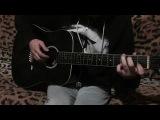 Dean Stiwen - Кислород (fingerstyle Артём Пивоваров cover)