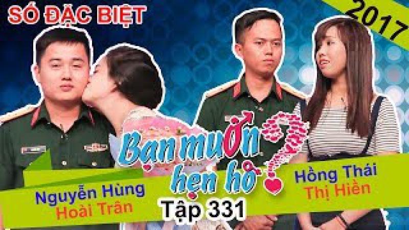 BẠN MUỐN HẸN HÒ - SỐ ĐẶC BIỆT | Tập 331 - FULL | Nguyễn Hùng - Hoài Trân | Hồng Thái - Thị Hiền 💚