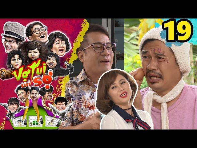 VỢ TUI TUI SỢ | Tập 19 UNCUT | Thanh Hiền làm đảo lộn cuộc sống của Tiết Cương và Minh Nhí | 071217