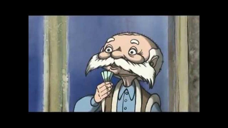 Зинина прогулка 2004 мультфильм