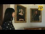 В коллекции Мирского замка появился портрет неизвестного в Слуцком поясе
