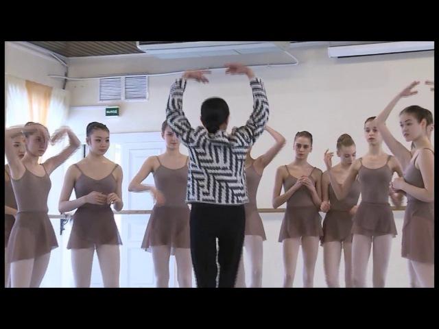Vaganova classical dance exam