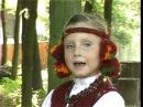 Я маленька Україночка відеокліп Іринка Олійник моя внучка 2008рік
