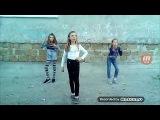 Девочки танцуют под песню