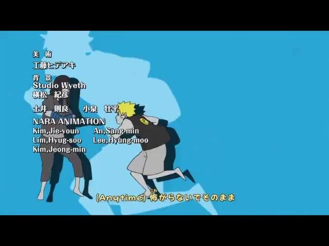 Naruto Shippuuden Ending 15 / Наруто Ураганные Хроники Эндинг 15 | NarutoClan