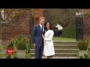 Принц Гаррі одягне нареченій на весіллі каблучку із валлійського золота