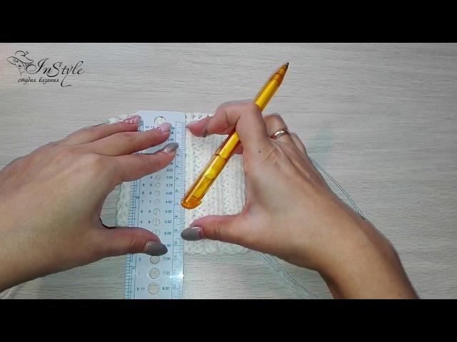 Плотность вязания. Простой расчет (Knit a Gauge swatch)