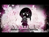 Vocaloid RUS Mind Brand (Cover by Sati Akura)
