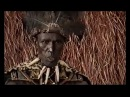 Шака, король зулусов (1986)