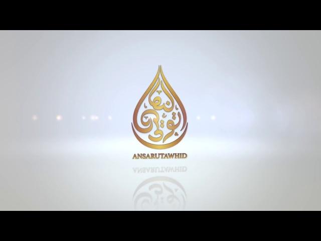 шейх Салих аль Фавзан Положение суфиев Кавказа