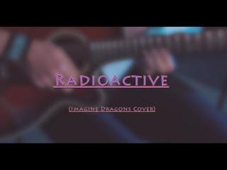 Radioactive Imagine Dragons(cover by Алсу Шайдуллина/Павел Наумов/Александр Тишин )
