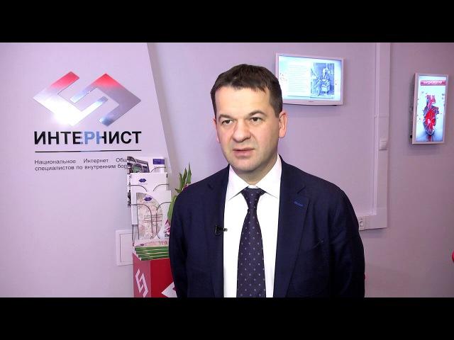 Фадеев В.В.: Бета-адреноблокаторы в лечении тиреотоксикоза