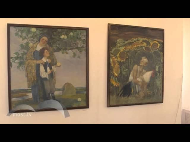 «Райские яблочки» Андрея и Валентины Богачёвых