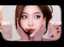 🌹MLBB 말린장미 메이크업 feat 말많음👄 DRY ROSE makeup