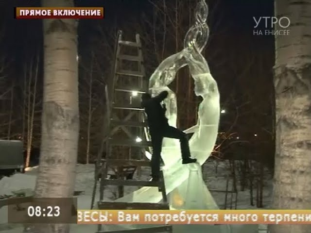 Прямое включение. Волшебный Лёд Сибири