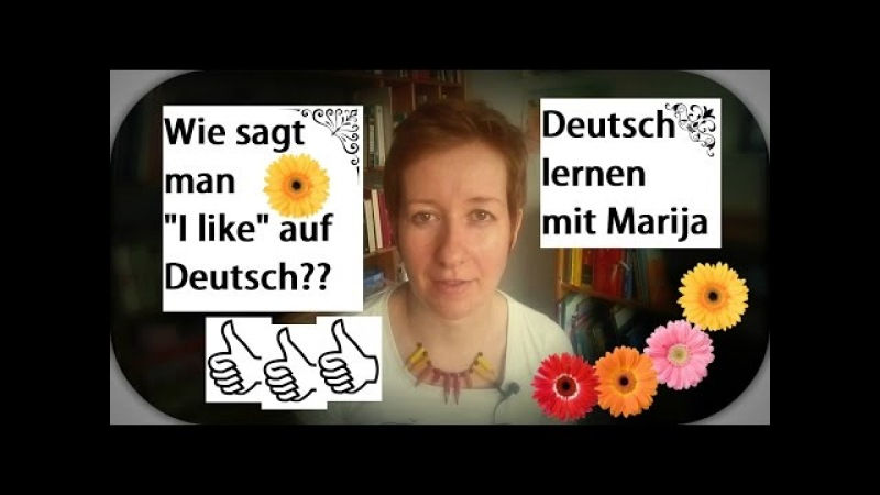 Gefällt mir | Ich mag | Typische Fehler | Deutsch lernen 16