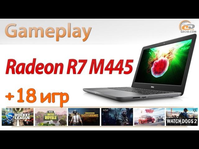 Radeon R7 M445 2GB: мобильный геймплей в двух десятках популярных игр
