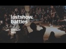 Lastshow.battles hip-hop 1x1 | 1/8 of final | Cheezy vs. BES