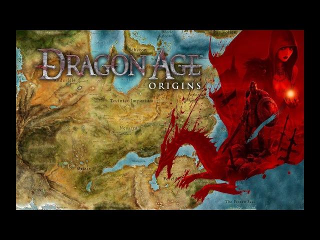 Dragon Age: Origins (Yettich) часть 6 - Башня Круга Магов