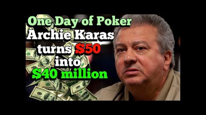 The Days that Saw Archie Karas turn $50 into $40M