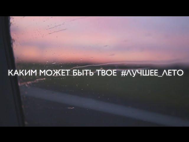 Бумеранг из прошлого сериал 2010 мелодрама  Смотреть