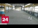 Выброс радиоактивного рутения: Маяк ни при чем - Россия 24