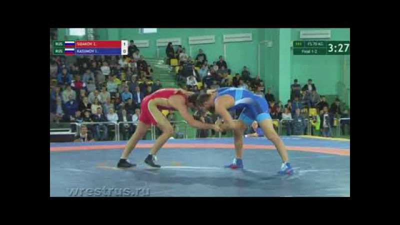 Гран-при на призы Владимира Семенова: Финал 70 кг. Исраил Касумов - Заурбек Сидаков