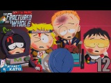 South Park The Fractured But Whole - Вторая гражданская война с Борцами за Свободу! #12