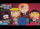 South Park: The Fractured But Whole - Вторая гражданская война с Борцами за Свободу! 12