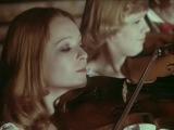 Оризонт - Рудэ-папарудэ (Orizont - Rude-Paparude, 1978)
