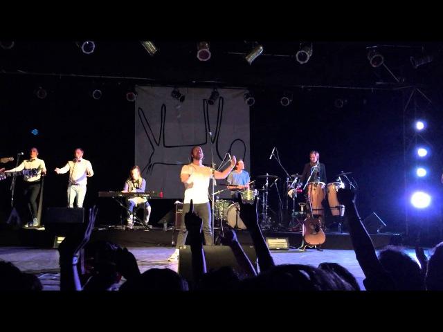 Kakkmaddafakka - Bailando