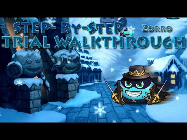 Испытание Зорро | Zorro Trial