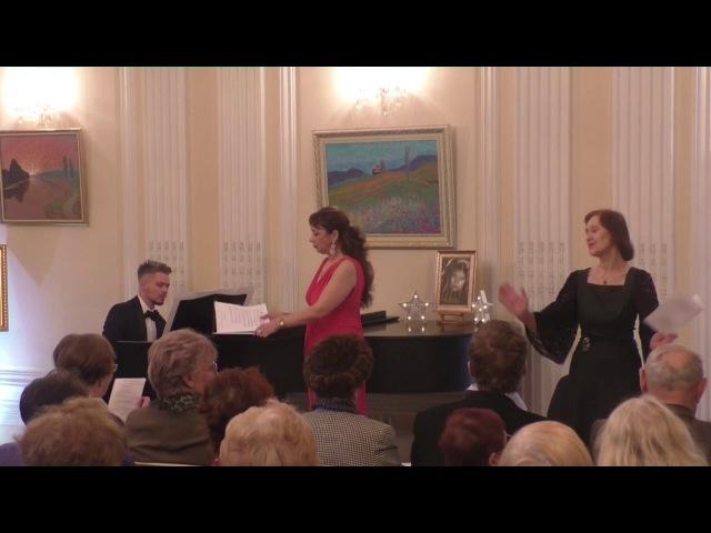 Радоваться жизни - концерт памяти Елены Образцовой в Культурном центре её имен ...