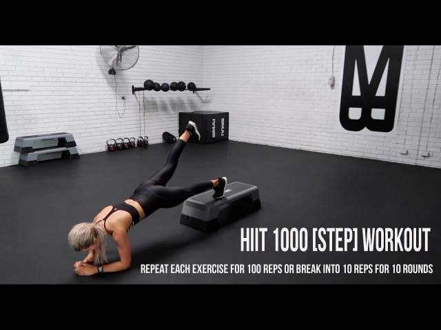 1000 HIIT STEP WORKOUT