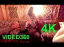 3d стриптиз video360 video360 video 360 видео 360 3d