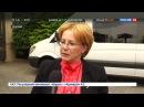 Новости на «Россия 24» • Вероника Скворцова: мы разработали продолжение антитабачной концепции