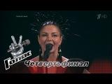 Юлия Валеева. Heavy Cross. Голос-6. Первый четвертьфинал. Фрагмент выпуска от08.12.2017