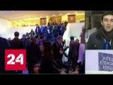 Форум в Давосе 24 января начнется с делового завтрака ВТБ Капитала - Россия 24