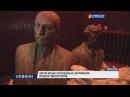 Чернігівські поліцейські затримали крадіїв пам'ятників